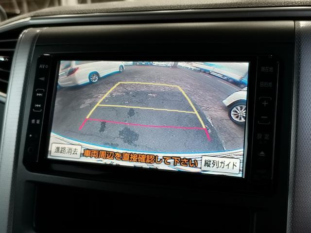 車庫入れも楽々なカラーバックカメラ付き!駐車する際に障害物や小さなお子様など死角を防ぐにも重要な装備!