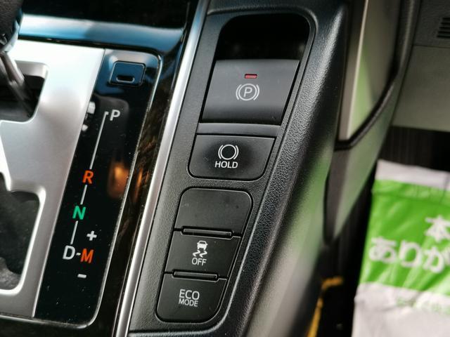 電動パーキングブレーキ搭載!不用意に動かなくなることに加え、信号待ちや立体駐車場等で坂道で停車した際に車が後ろに下がる心配も軽減されます!