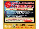 ホンダ エリシオンプレステージ S HDDナビSPパケ 地デジBカメラHレザー両自動ドア