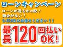 2.4Z 純正HDDナビTV両側電動スライドドアCソナーNANOEスマートエントリーETCオットマンHIDオートライト純正AW(20枚目)