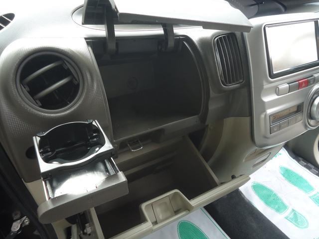 ダイハツ タント XリミテッドETC Pスライド スマートキー1オナー1年保証