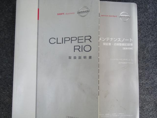 日産 クリッパーリオ G スペシャルパックターボCD 両側スライド 1年保証