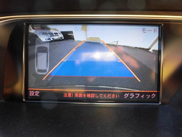 バックカメラで駐車も安心!!