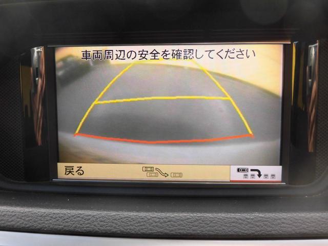 E350 アバンギャルド サンルーフ 黒革シート HDDナビ(14枚目)