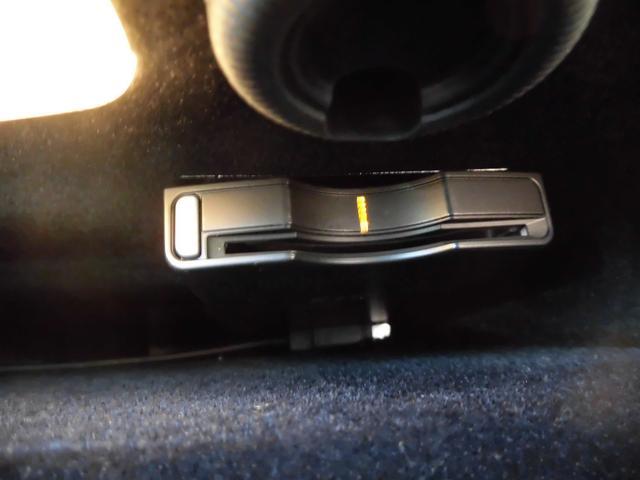 E350 アバンギャルド サンルーフ 黒革シート HDDナビ(15枚目)