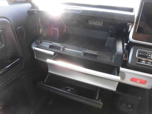 ハイブリッドXS 両側自動ドア ハーフレザーシート シートヒーター(14枚目)