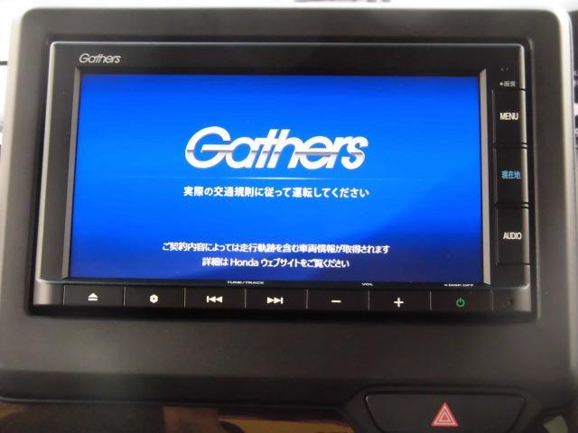 G・Lホンダセンシング メモリーナビ バックカメラ LEDライト ETC(14枚目)