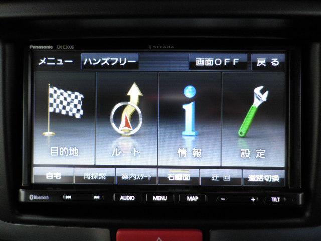 日産 NV100クリッパーバン DX GLパッケージ 未使用車 キーレス プライバシーガラス