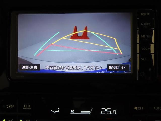 S 衝突被害軽減システム アルミホイール メモリーナビ ワンセグ バックカメラ ドラレコ ミュージックプレイヤー接続可 LEDヘッドランプ ワンオーナー スマートキー 盗難防止装置 キーレス ETC(8枚目)