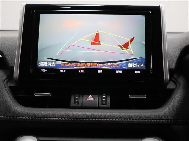 G 4WD 衝突被害軽減システム アルミホイール フルセグ DVD再生 バックカメラ ドラレコ LEDヘッドランプ ワンオーナー 電動シート スマートキー 盗難防止装置 キーレス ETC 横滑り防止機能(7枚目)