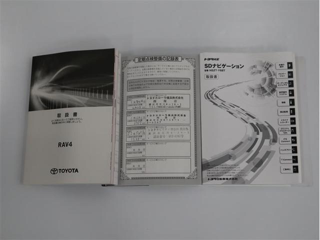 G 4WD 衝突被害軽減システム アルミホイール フルセグ DVD再生 バックカメラ ドラレコ LEDヘッドランプ ワンオーナー 電動シート スマートキー 盗難防止装置 キーレス ETC 横滑り防止機能(20枚目)
