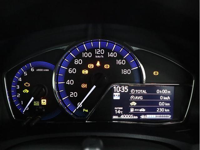 ハイブリッドG 衝突被害軽減システム フルセグ バックカメラ LEDヘッドランプ ワンオーナー スマートキー 盗難防止装置 キーレス ETC 横滑り防止機能 オートクルーズコントロール 記録簿 乗車定員5人(16枚目)