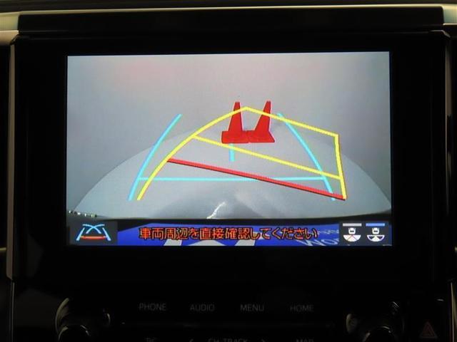 2.5S タイプゴールド 衝突被害軽減システム 両側電動スライド アルミホイール バックカメラ LEDヘッドランプ ワンオーナー スマートキー 盗難防止装置 キーレス 横滑り防止機能 乗車定員7人 オートクルーズコントロール(8枚目)