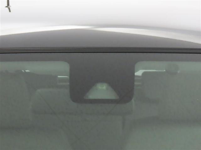 X LパッケージS 衝突被害軽減システム メモリーナビ ワンセグ ミュージックプレイヤー接続可 ワンオーナー スマートキー 盗難防止装置 キーレス ETC 横滑り防止機能 記録簿 乗車定員5人 アイドリングストップ(6枚目)