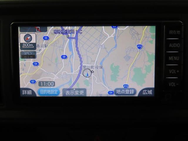X LパッケージS 衝突被害軽減システム メモリーナビ ワンセグ ミュージックプレイヤー接続可 ワンオーナー スマートキー 盗難防止装置 キーレス ETC 横滑り防止機能 記録簿 乗車定員5人 アイドリングストップ(7枚目)