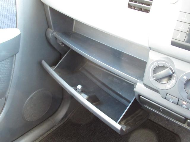 グローブボックスになります!車検証や小物を入れるのに便利ですね!お問合せはネッツトヨタ湘南・Vテラス湘南・TEL0466-89-4311まで!