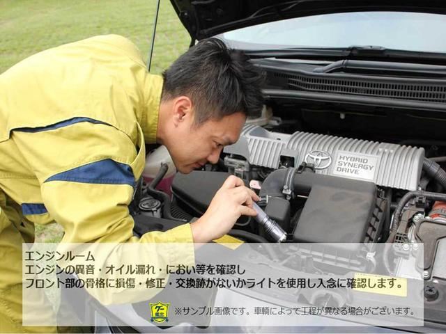 エンジンの異音・オイル漏れ・におい等を確認しフロント部の骨格に損傷・修正・交換跡がないかライトを使用し入念に確認します。