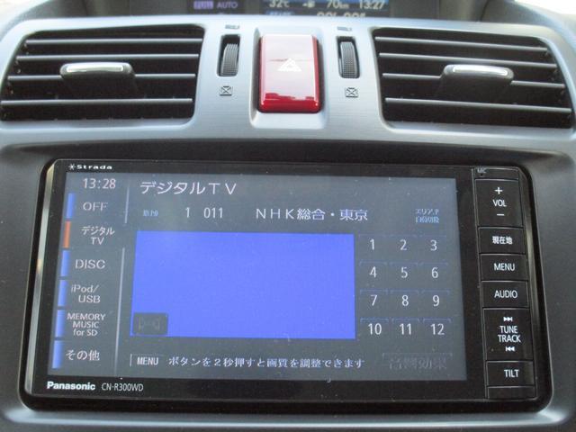 2.0iアイサイト SDナビ フルセグ ドライブレコーダー(6枚目)