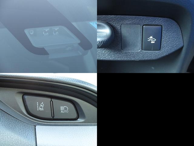 F 衝突被害軽減装置 CDラジオチューナー スマートキー(8枚目)