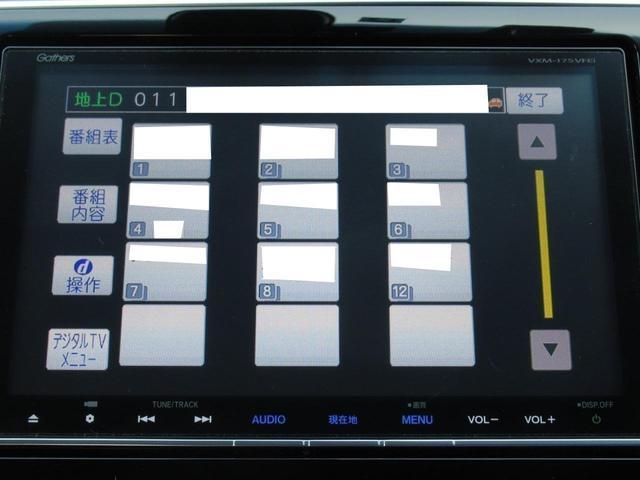 ハイブリッドEX SDナビ フルセグ ドライブレコーダー付(7枚目)