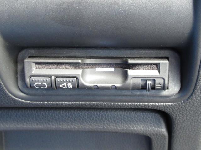 ハイブリッドEX SDナビ フルセグ ドライブレコーダー付(17枚目)