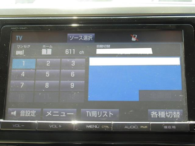 V Lエディション 7人乗り SDナビ フルセグ ETC(6枚目)