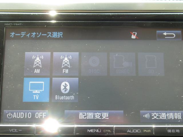 V Lエディション 7人乗り SDナビ フルセグ ETC(8枚目)