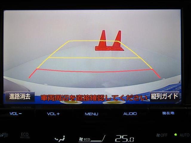 A TCナビゲーション バックモニター フルセグ TSS ETC 社外アルミ(8枚目)