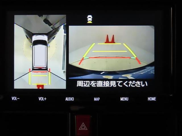 カスタムG TCナビゲーション バックモニター フルセグ 両パワスラ(8枚目)