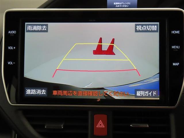ZS 7人乗り トヨタセーフティーセンス 10インチT-Connectナビ 両側パワースライドドア(8枚目)