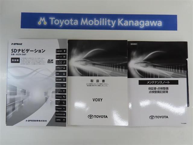 ZS 7人乗り トヨタセーフティーセンス 10インチT-Connectナビ 両側パワースライドドア(20枚目)