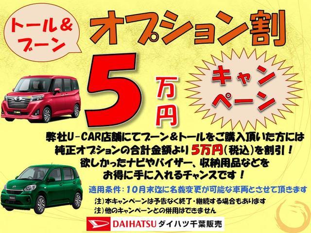 シルク Gパッケージ SAIII 試乗車UP(2枚目)