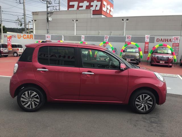 シルク Gパッケージ SAIII 試乗車UP(6枚目)