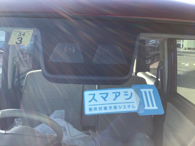 ステレオカメラが前方の車両や歩行者を検知して、衝突の可能性があると警報してくれます!ドライバーの安全運転に対する注意喚起を行います。。