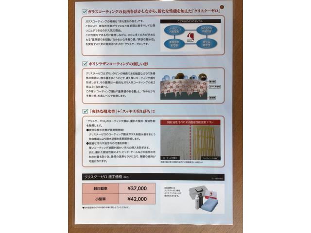 カスタムG ターボ SAIIIナビ・ドラレコ・ETC付き(35枚目)