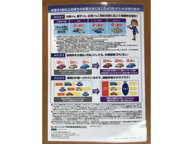 カスタムG ターボ SAIIIナビ・ドラレコ・ETC付き(37枚目)