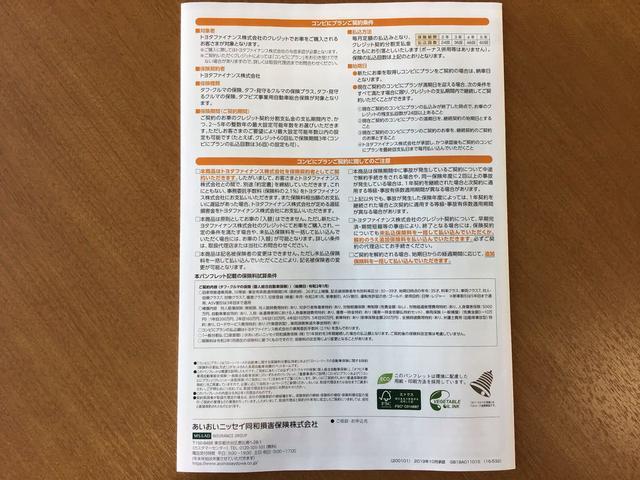 カスタムG ターボ SAIIIナビ・ドラレコ・ETC付き(47枚目)