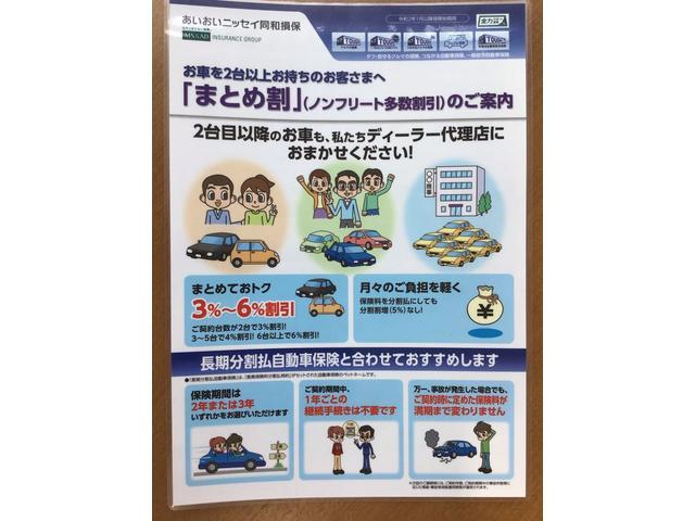 L SAIII リースUP車  キーレス(49枚目)