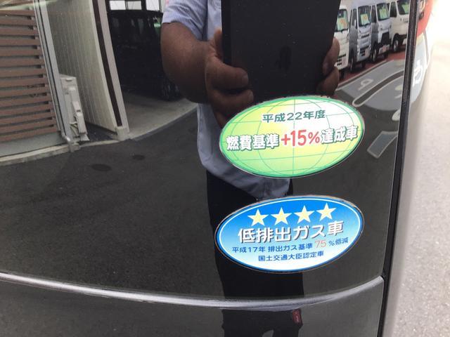 カスタムX キーフリ- ナビ オートエアコン(29枚目)