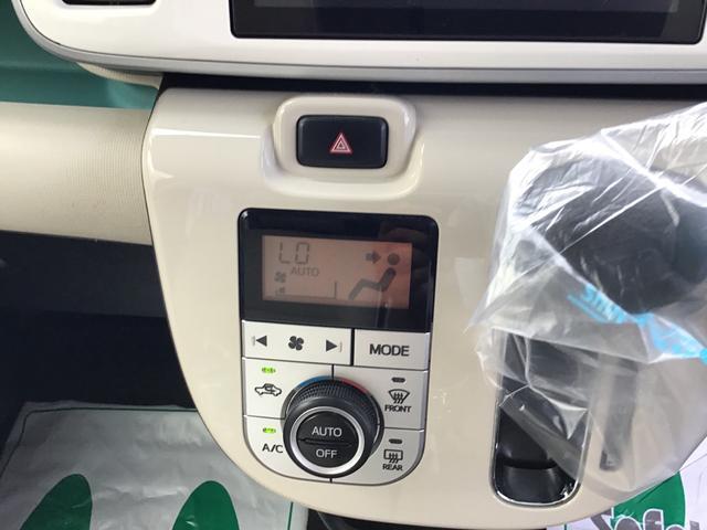 Gメイクアップ SAII ナビ・ETC・バックカメラ(27枚目)