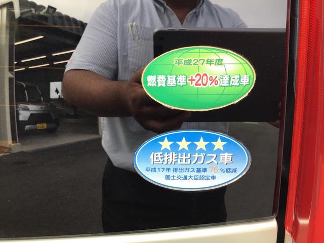 X SA ナビ ETC プッシュスタート オ-トエアコン(20枚目)