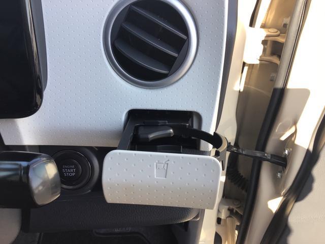 X バックカメラモニター付きCDオーディオ ETC付き(35枚目)