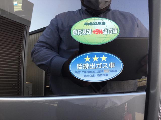 カスタム RS ターボ ナビ ドライブレコーダー(17枚目)
