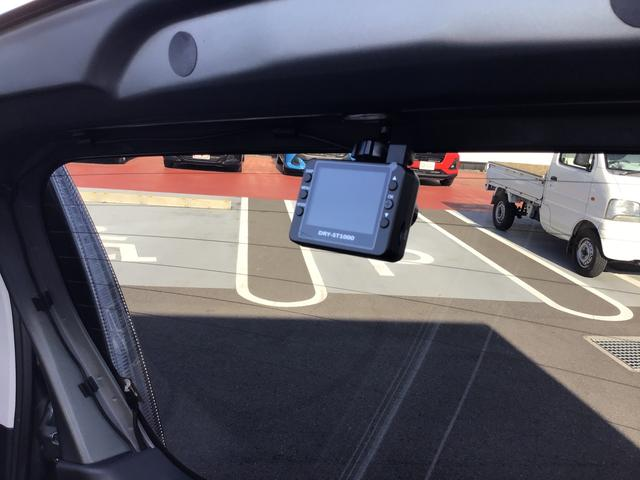 カスタム RS ターボ ナビ ドライブレコーダー(22枚目)