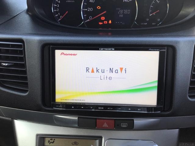カスタム RS ターボ ナビ ドライブレコーダー(31枚目)