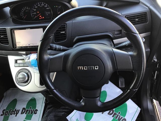 カスタム RS ターボ ナビ ドライブレコーダー(34枚目)