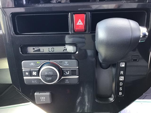 G オ-トエアコン オ-トヘッドライト プッシュスタート バックカメラ キ-フリ-システム(6枚目)