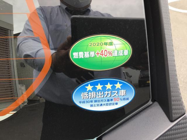 L SAIII キーレスエントリー コ-ナ-センサ マニュアルエアコン オートハイビ-ム アイドリングストップ(39枚目)