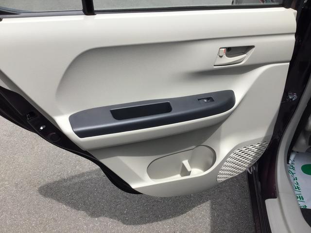 X SAIII キーフリー アイドリングストップ 衝突被害軽減ブレーキ 電動ドアミラー 弊社社用車UP車(18枚目)