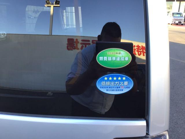 X 衝突安全ボディー 衝突軽減システム プッシュスタート キ-フリ-システム 電動格納ミラ- オ-トエアコン オ-トヘッドライト LEDヘッドライト バックカメラ(27枚目)